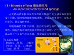 1 microbe effects an important factor for food spoilage