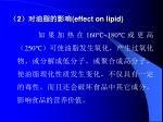 2 effect on lipid