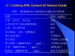 3 limiting afb 1 content of various foods