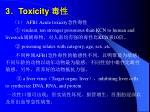 3 toxicity
