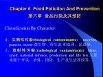 chapter 6 food pollution and prevention