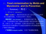 food contamination by molds and mycotoxins and its prevention