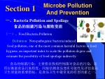 microbe pollution and prevention