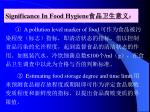 significance in food hygiene