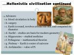 hellenistic civilization continued