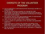oversite of the volunteer program