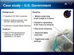 case study u s government