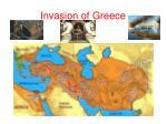 invasion of greece