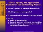 ethics agency and appropriate behavior in the contracting process
