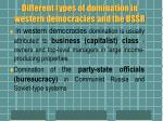 different types of domination in western democracies and the ussr