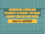 domination power and authority in russia the basic characteristics and forms
