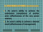 iii effectiveness of power two dimensions
