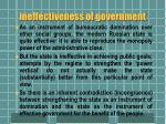 ineffectiveness of government