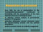 manipulation and persuasion
