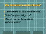 who dominated in modern russia