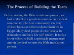 the process of building the team