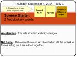 thursday september 4 2014 day 1