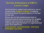 two key dimensions of ebp in current usage