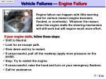 vehicle failures engine failure