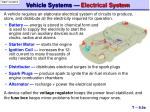 vehicle systems electrical system