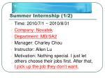 summer internship 1 2