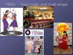1950s sock hops and malt shops