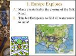 1 europe explores