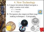 4 new technology