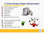 2 issues facing women entrepreneurs