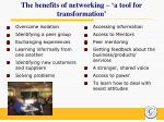the benefits of networking a tool for transformation