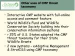 other uses of cmp threat taxonomy