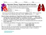 karvonen theory target heart rate for exercise