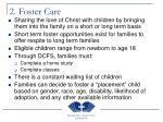 2 foster care