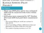 social connection policy kayole soweto pilot project3