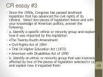cr essay 3