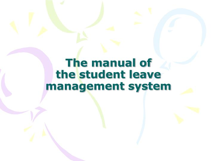 the manual of the student leave management system n.