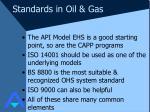 standards in oil gas