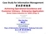 case study for information management