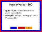 people vocab 200