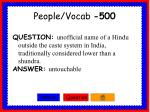 people vocab 500