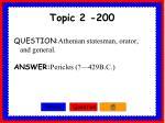 topic 2 200