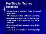 top tips for trainee teachers1