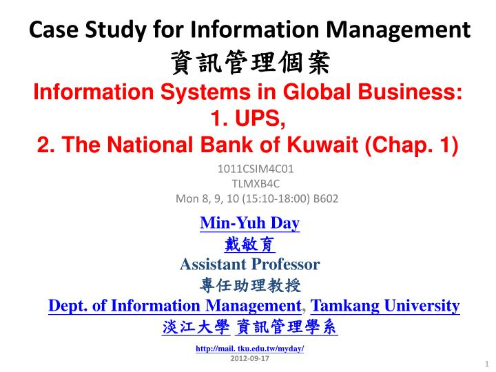 case study for information management n.