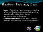 electives exploratory class