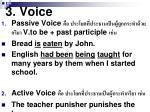 3 voice