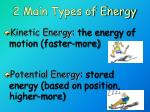 2 main types of energy