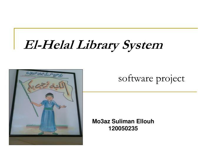 el helal library system software project n.