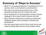 summary of steps to success
