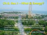 ch 9 sec 1 what is energy1