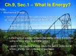 ch 9 sec 1 what is energy3